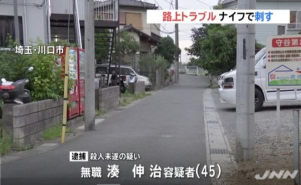 【埼玉】 殺人未遂で45歳男を逮捕、その容疑者が29年前に犯していた恐ろしい事とは??