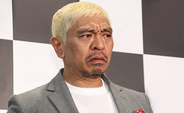 【M-1】松本人志「上沼さんがどれだけの人だったか・・・・」→「俺も辞めたるーーーーー」