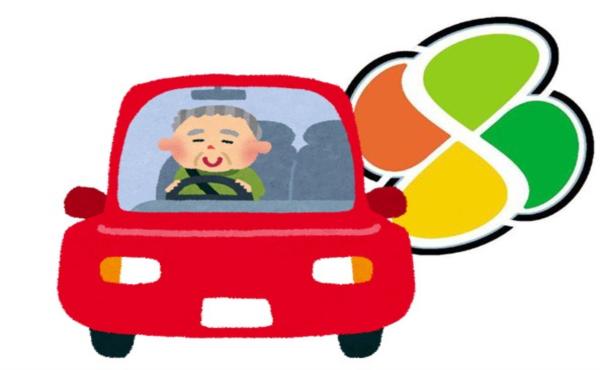 【岡山】高齢者が車でとんでもないものを引きずっている動画が炎上wwwwww