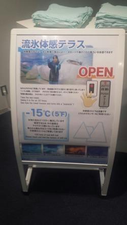 IMG-20170712-WA0041