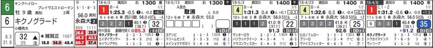 CapD20180616_1
