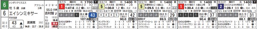 CapD20180726_6