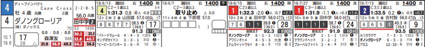 CapD20180927_4