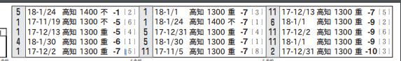 CapD20180208_10