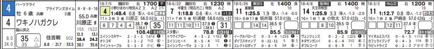 CapD20180726_5