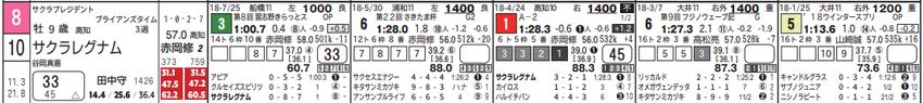 CapD20180821_5