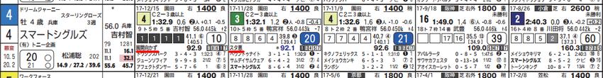 CapD20180111_2