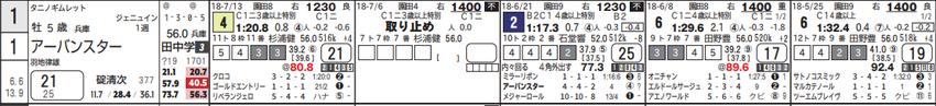 CapD20180728_3