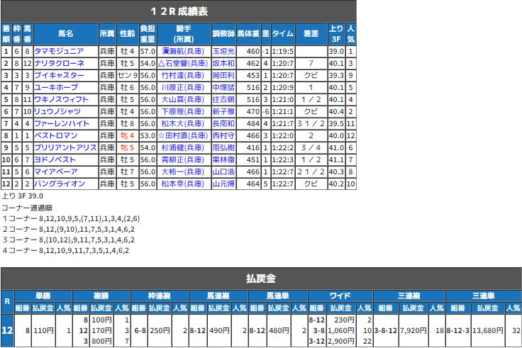 CapD20190117_4