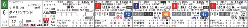 CapD20180808_11