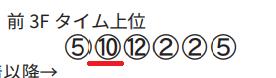 190611川崎05の1