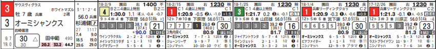 CapD20180328_3