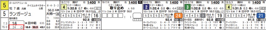 CapD20180818_6
