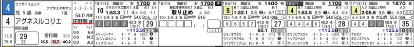 CapD20180725_6