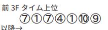 190612川崎07の2