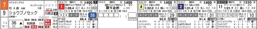 CapD20181004_3