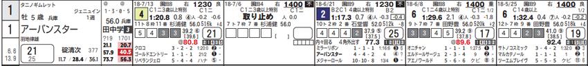 CapD20180726_4