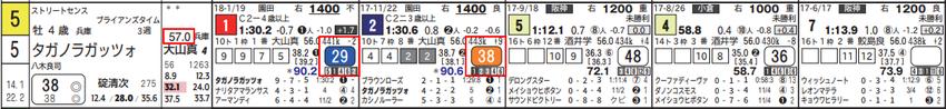 CapD20180215_7