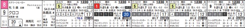 CapD20180321_3