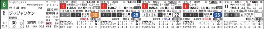 CapD20180611