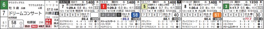 CapD20180511_6