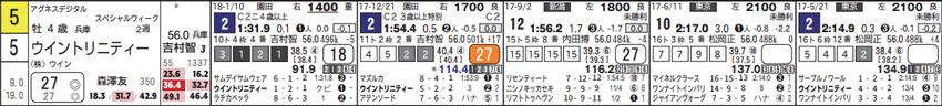CapD20180130_3