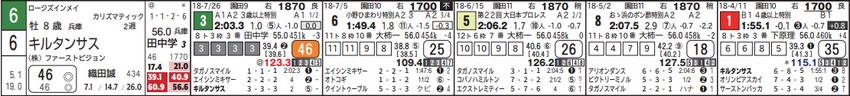 CapD20180816_4