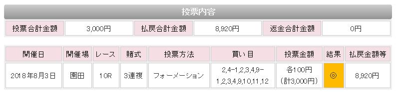 CapD20180807_7