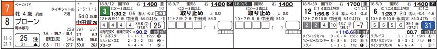CapD20180927_5