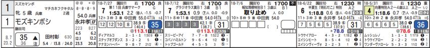 CapD20180811_5
