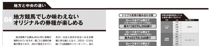 CapD20190912_4