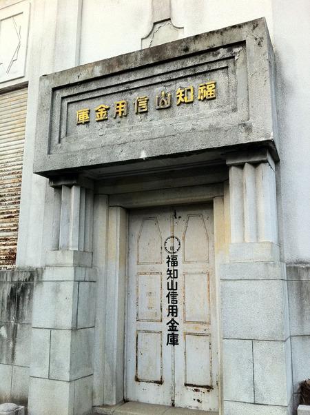 hukutiyama