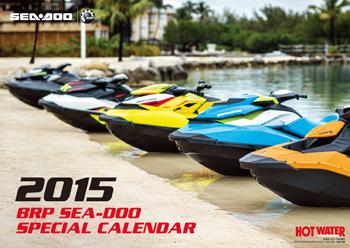 brp_calendar_H1