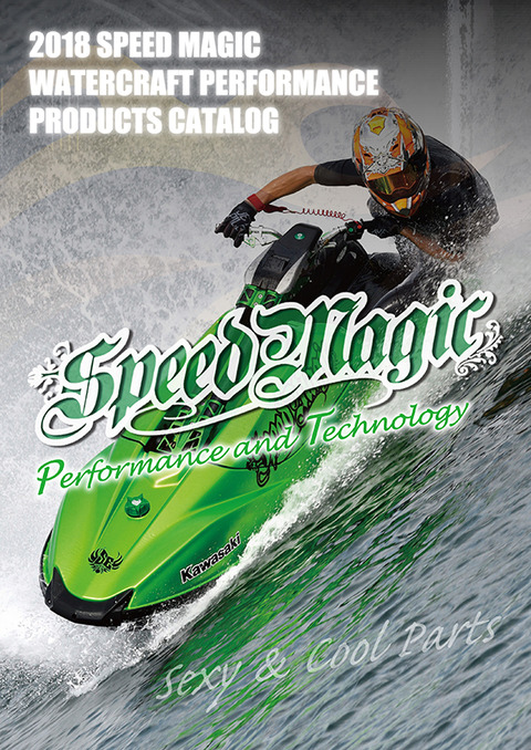 SE2018catalog_cover
