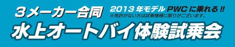 nishiki_title