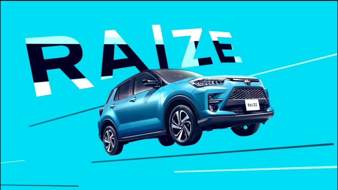 2019 - [Toyota] Raize 9ea4bcd4