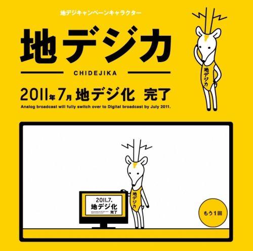 http://livedoor.blogimg.jp/hotworks/imgs/b/b/bb555de2.jpg