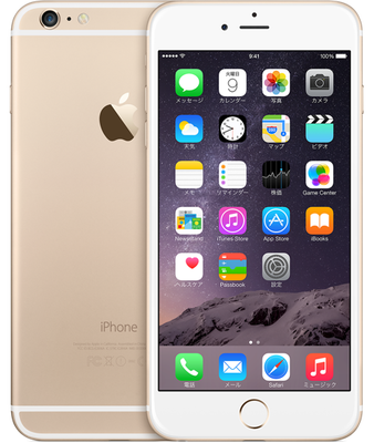 iphone6p-gold-select-2014_GEO_JP