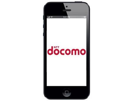 docomo-iphone-130905-img