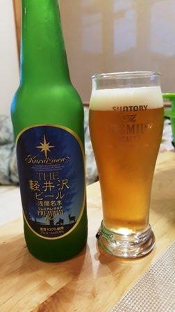THE軽井沢ビール