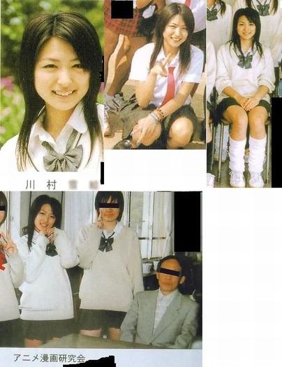 20110601kawamura11