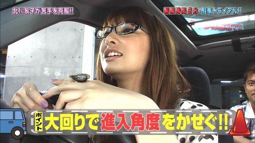 20110602kitagaw04
