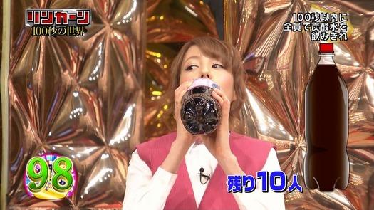20110604torin03