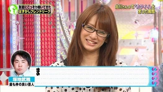 20110602kitagaw11