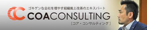 COA_banner(赤)