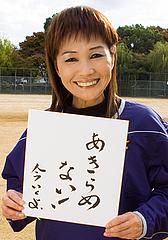 アタイのかーちゃんもイクヨ