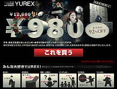 YUREX2