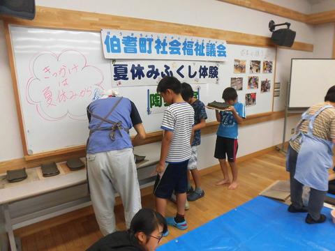 35陶芸教室