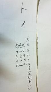sketch-1515041203324