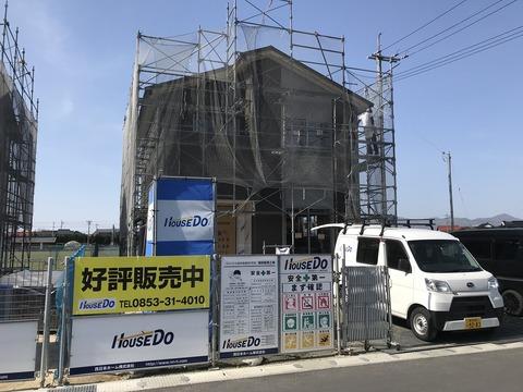 建売 知井宮3号地